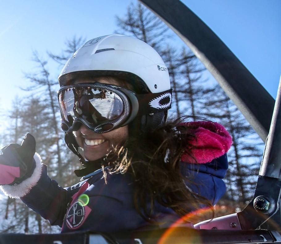 Ски-пассы